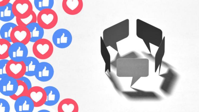 A Era da mídia social anti-social